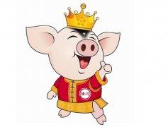 1983年属猪的人2016年运程完整版