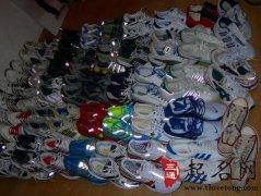 周公解梦梦见许多鞋子是什么意思