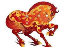 1966年属马的人2021年运程-66年出生56岁属马2021年运势
